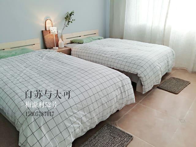 白苏与大可 - Lishui - House