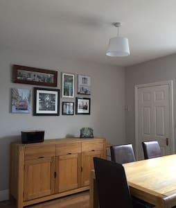 Luxury, Relaxing Home - Heart of Dublin - Dublin - Rumah