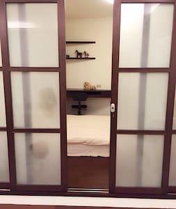 台北捷運明德站 MRT 1 min 獨立雙人房A for 2 pers - 台北市 - Apartment