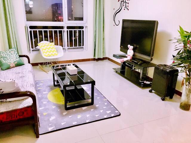 【北国小窝】紧邻西站南站,超棒小区超温暖的南北通透大两居 - Beijing - Apartment