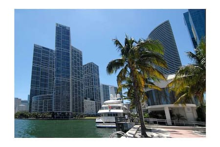 High floor Brickell Rental at the new W Miami - Miami