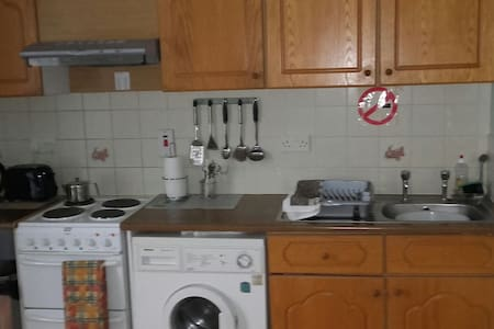 Two bed apartment in Clogheen - Clogheen, Cahir - Huoneisto