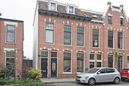 Spacious apartment with garden - Bloemendaal
