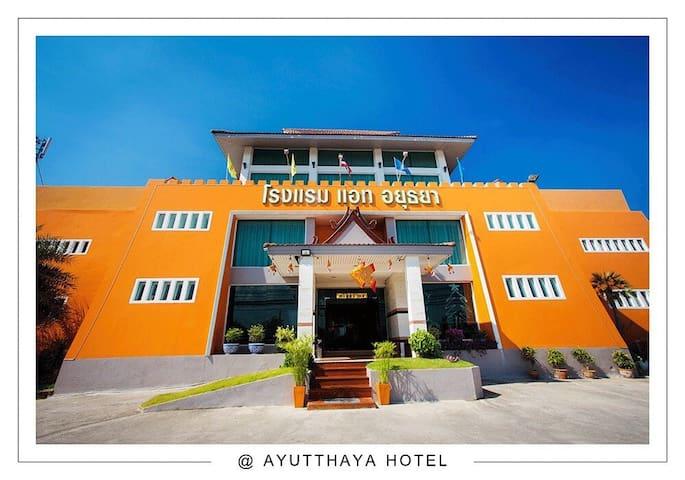 At Ayutthaya Hotel ~ free breakfast - Phra Nakhon Si Ayutthaya - Квартира