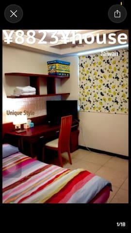 15分鐘近機場 書桌雙人房 99元機場接送-2 - Taoyuan District - House