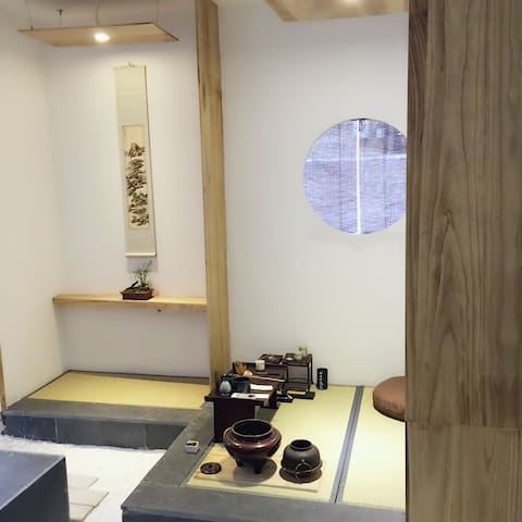 The city of Japanese Zen - Wuhan - Ryokan (Japan)