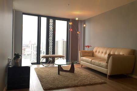 New 2-Bed Flat Facing Olympic Park