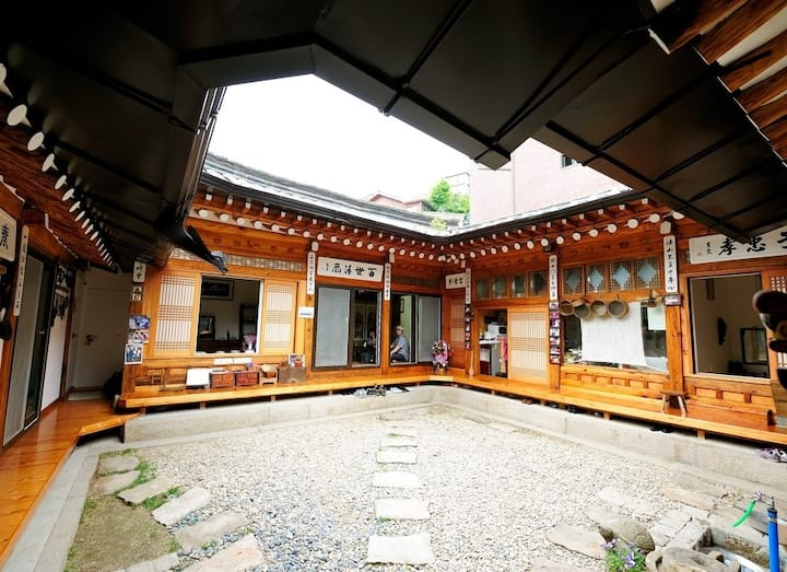 Eugene House 4/Hanok Private 4Family Room:(中한E日)