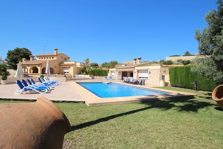 Luxury Villa Surrounded by Vineyards - Great for Big Groups w/Private Pool - Teulada - Villa
