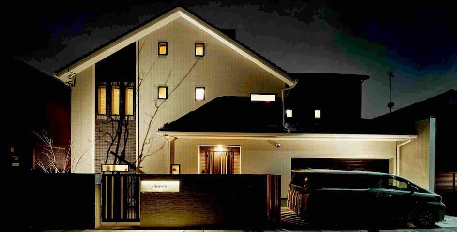 超豪华别墅7LDK双卫双浴 池袋新宿浅草迪斯尼 上野不超40分钟 车站免费送迎 毗邻日本最大购物中心