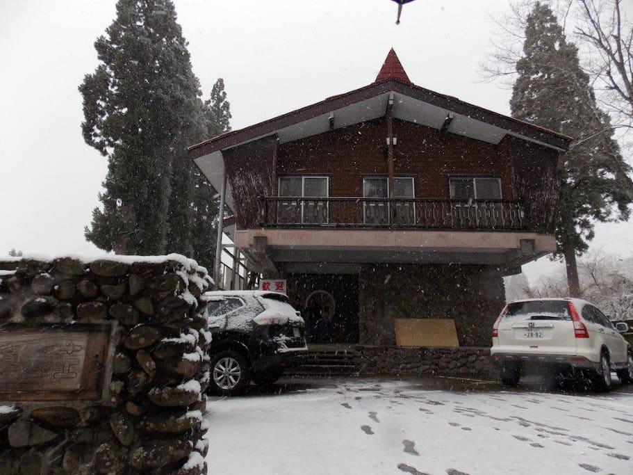 Myoko-Shi Ski Lodge