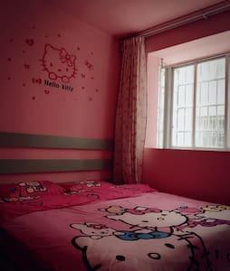可爱HELLO  Kitty主题房 - Guilin - Apartamento