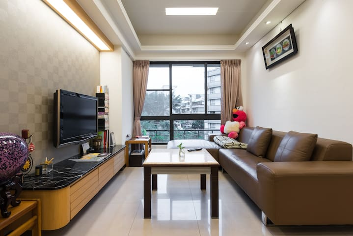 Cozy house,MRT 5-10min,Center15mins - Wunshan District - Appartement