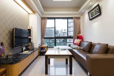 Cozy house,MRT 5-10min,Center15mins - Wunshan District - Leilighet