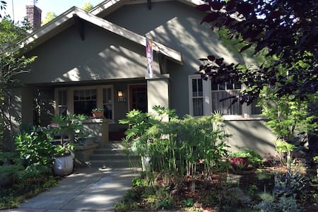 Art-filled Craftsman, private space
