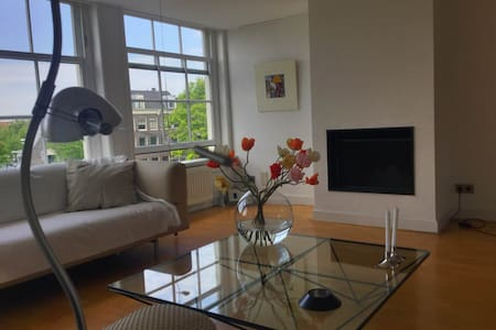 Lovely bright apartment in the center (Jordaan) - 阿姆斯特丹 - 公寓