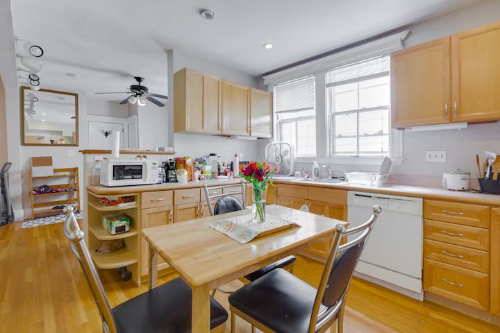 Private Room near Harvard - Somerville - Flat