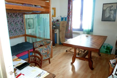1 chambre dans une maison charmante - Cenon - Dům
