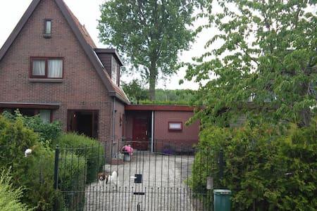 Canal-side, 10 min from Amsterdam - Halfweg