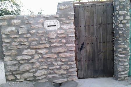 Acogedora Casa-Cueva Rural en Campo - Cuevas del Campo