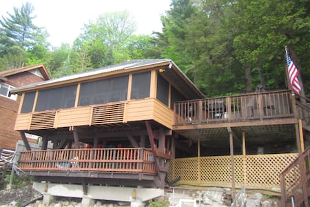 Amazing lake front Summer home. - Schroon Lake