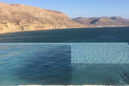 Apparemment de luxe vues mer avec piscine imsouane