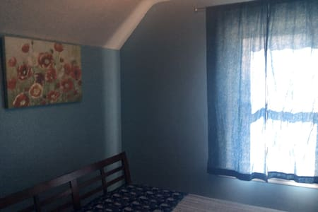 Beautiful view room - Pawtucket - Daire