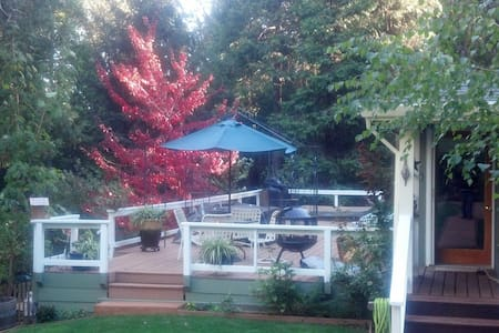 Love nature and the outdoors? - Nevada City - Bed & Breakfast