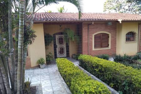 Solar dos Martins - Encantadora Casa de Campo