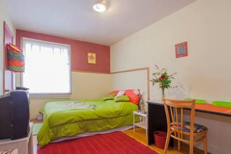 Chambre cozy Plateau Masson - Cute room - Lakás