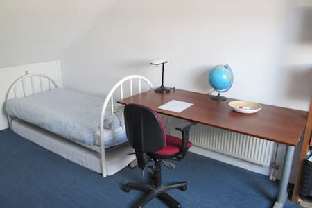 Spacious loft near Airport and Amsterdam City Cent - Amstelveen - House