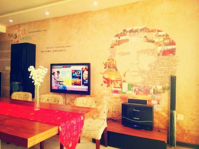 公寓床位,干净整洁配套齐全 - Shenyang - Selveierleilighet