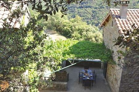Charming Restored House -Typical French Holiday - Sainte marguerite Lafigere - House