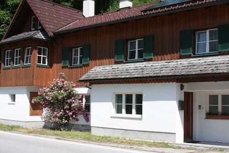 Cosy Cottage - 4kms from Hallstatt - Obertraun - Haus