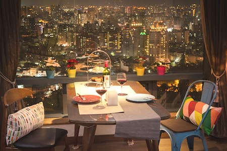 【Romance Fullhouse A】great city view (Luxury )
