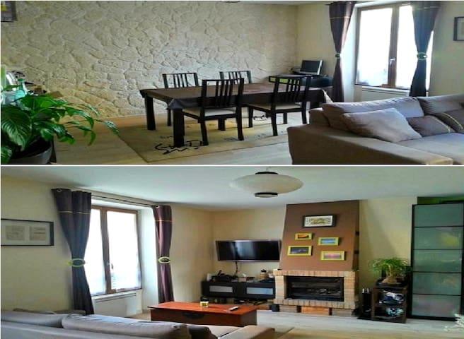 Chambre cosy, idéale pour un couple - ปารีส - อพาร์ทเมนท์