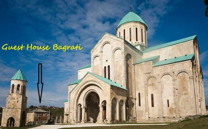Bagrati Guest House