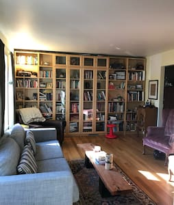 4 bedrooom wooded home with great deck - Crownsville - Haus