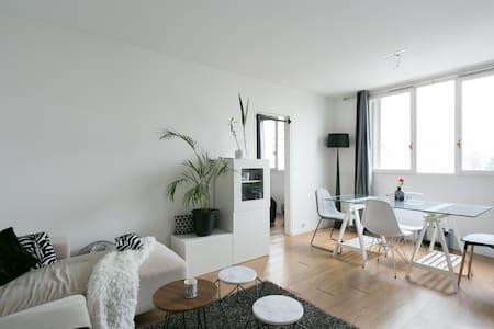 Beau type 2 à 15 Minutes de Paris - Alfortville - Appartement