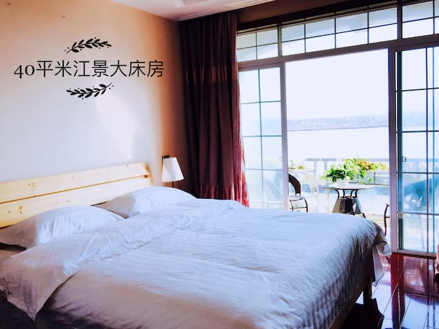 钱塘江畔独栋别墅小院,容纳10余人住宿,20人用餐喝茶,可采摘垂钓 - 杭州 - Villa