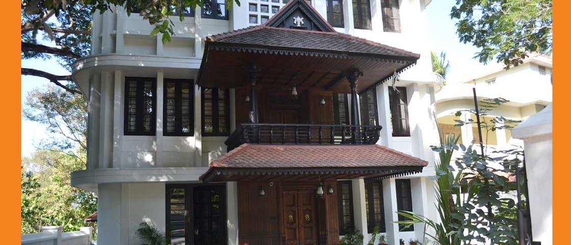 Avenue Kowdiar- Heritage of Princely Travancore - Thiruvananthapuram - บ้าน