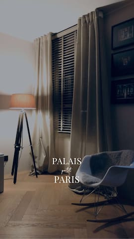 PALAIS petit PARIS