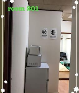 「兼六ハイツ 洋室タイプ201」個室ワンルーム。Wi-fi完備。駐車場要相談。 - Kanazawa - Pis