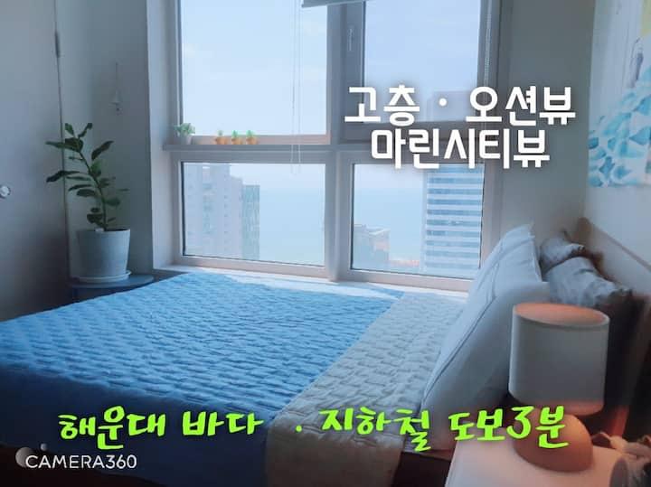 💝해운대 한달살기😀코로나극복 초특가💝소독철저! 고층⭐ 오션뷰ㆍ시티뷰, 역세권 3분