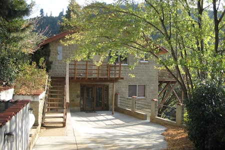 Private Guesthouse in the Sequoias 1st&2nd floor - Springville - Gästehaus