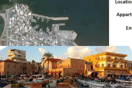 charming old harbor of Tyre / Sur - Tyre - Lakás