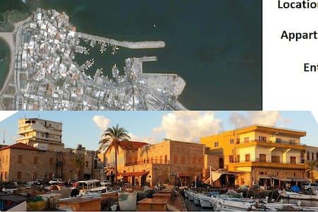 charming old harbor of Tyre / Sur - Tyre - Apartemen