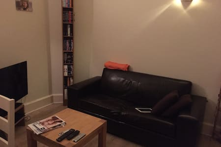 Cosy apartment 10' walk from Centre