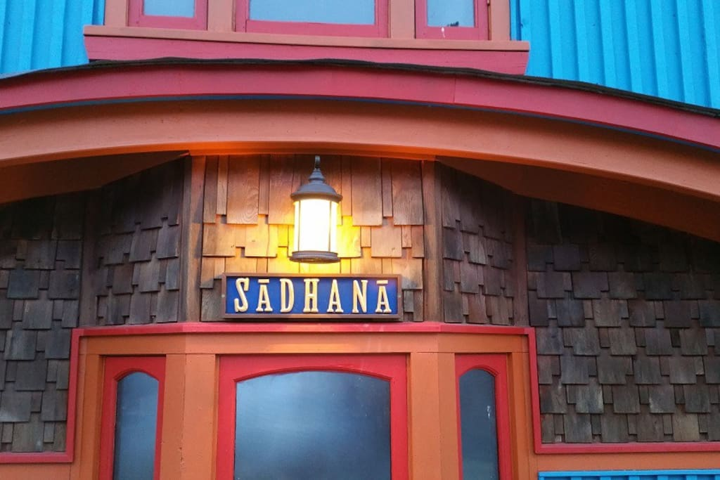 A warm welcome to Sadhana.
