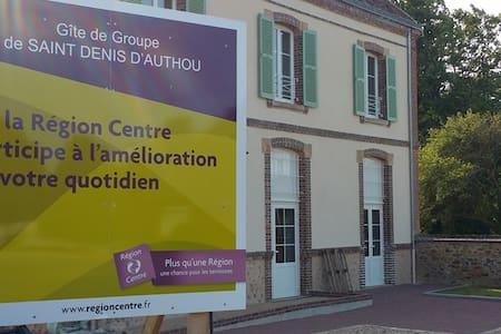 easy2loc.com gite des tilleuls - Saint-Denis-d'Authou - House